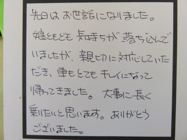 トヨタ タンク キズ 凹み 鈑金 塗装 修理 料金 評判 評価 上田 小諸 東御 佐久 安い 板金